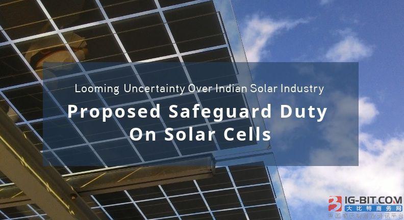 印度承诺尽快修改招标规则应对未来太阳能进口税