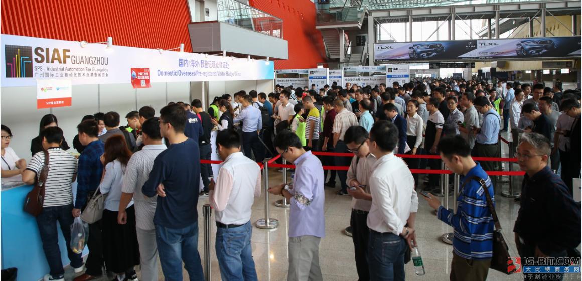 2018年SIAF 广州国际工业自动化技术及装备展览会拉下帷幕