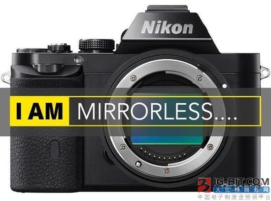 尼康正在研发100万像素全画幅传感器