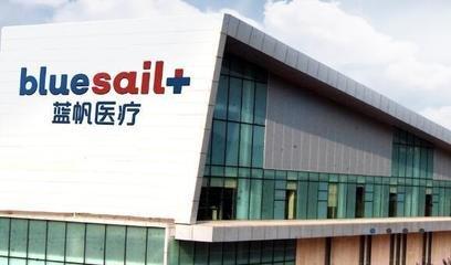 蓝帆医疗拟58.95亿元购买两公司股权 间接持有柏盛国际100%股权