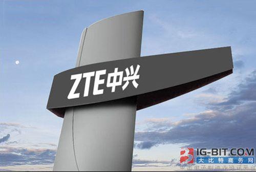 中兴宣布成立子公司:针对中国市场,3年重回国内主流