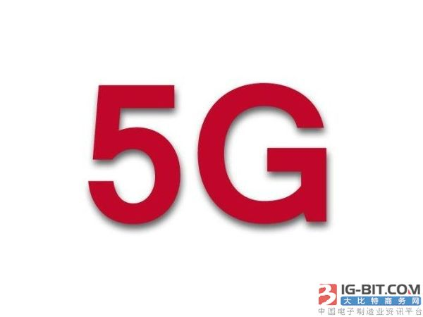 中国移动公布5G测试仪表路线图:19年下半年推5G样机