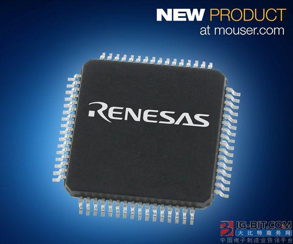 贸泽开售Renesas Electronics最新款32位单片机