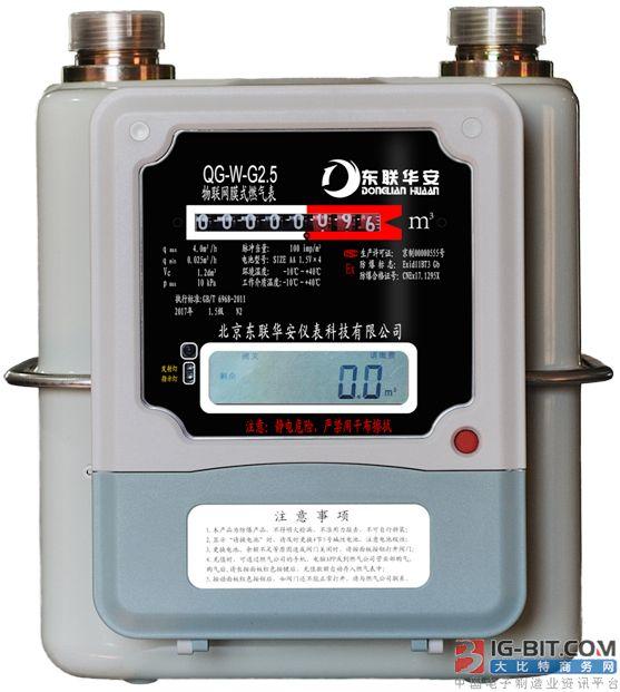 物联网燃气表应具备哪些功能?