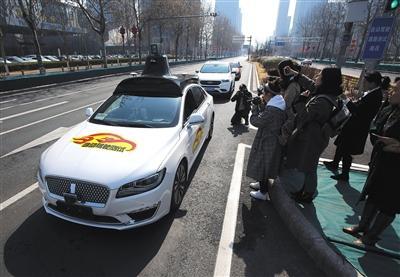 北京划定首批33条自动驾驶测试道路 总长105公里