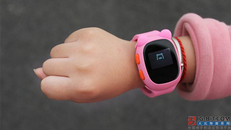 深圳:儿童智能手表辐射、定位有标可依