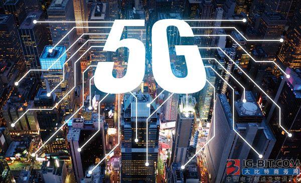 俄罗斯首个5G网络体验馆开设