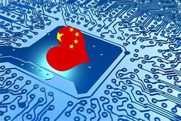 """张怀东:让""""中国芯""""不再受制于人"""