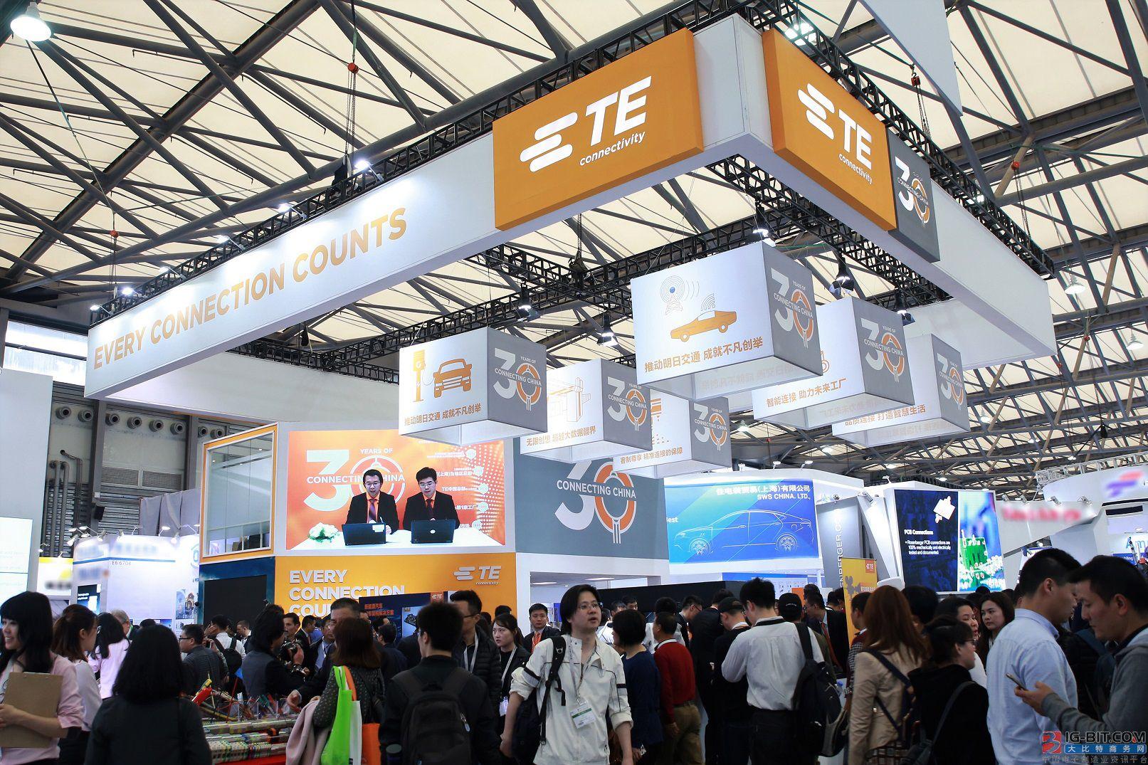 泰科电子(TE Connectivity)亮相2018慕尼黑上海电子展 以创新科技连动中国