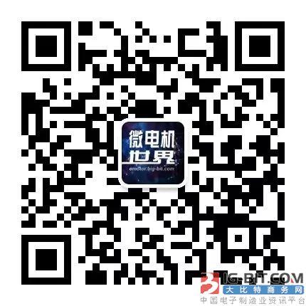 电工常见电机启动方法【转】技成培训