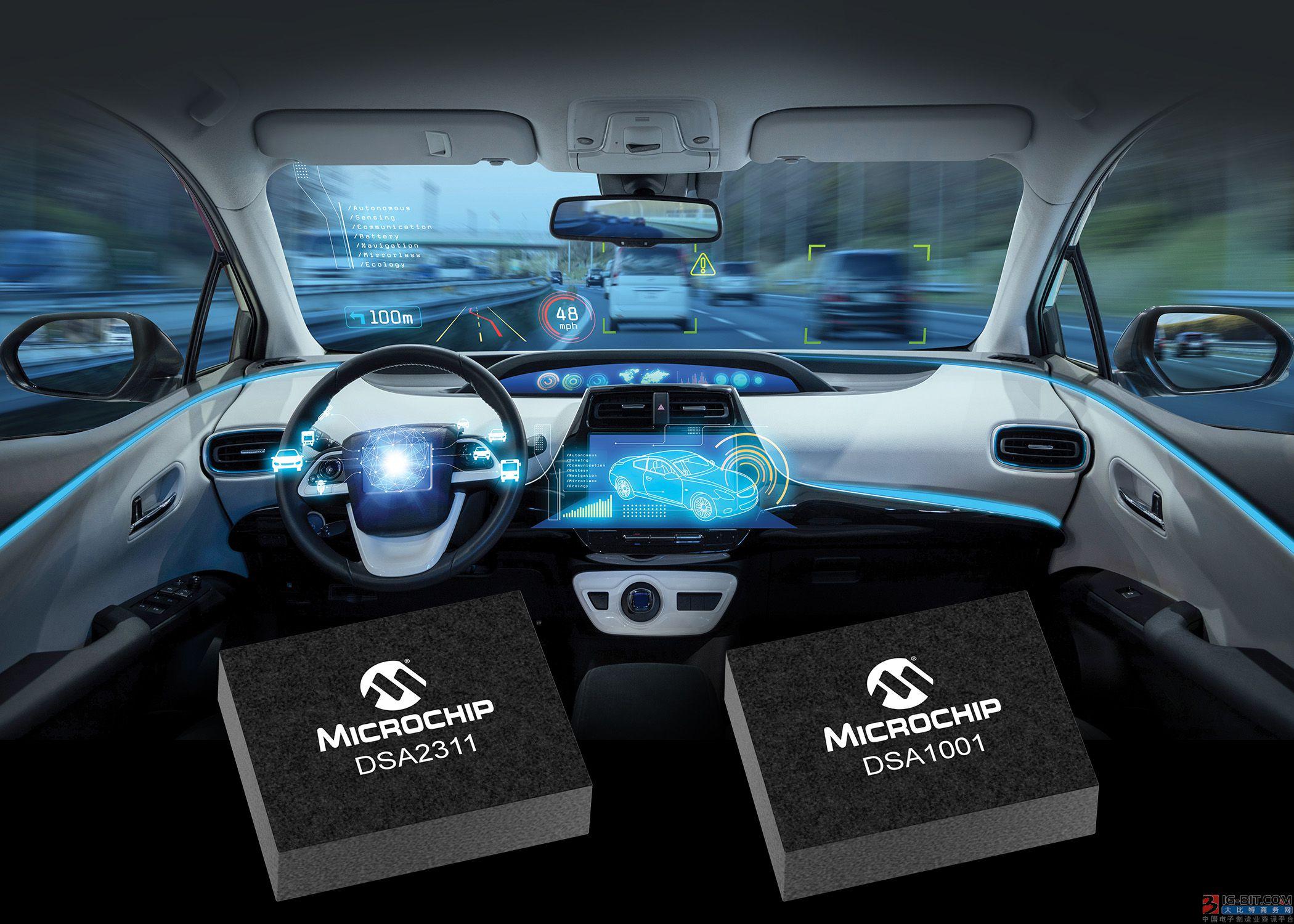 Microchip新型汽车级MEMS振荡器问世 ——有效改善恶劣环境下的可靠性及性能
