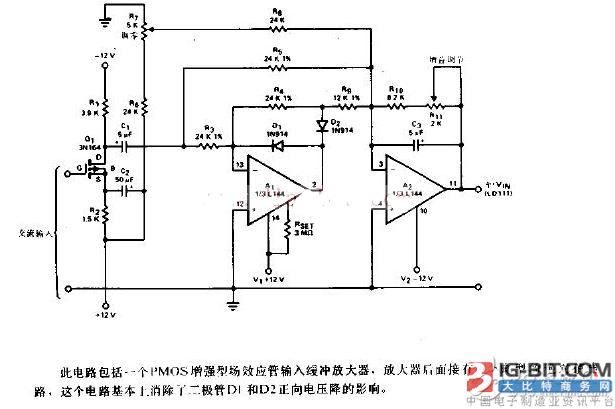 交流转直流电路图大全(逆变电源/升压电源/交流直流转换器)