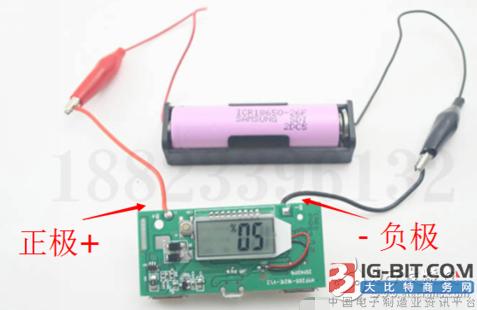 自制充电宝最简电路方案设计汇总