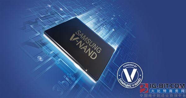 投70亿美元:三星中国西安芯片厂扩建 明年完工