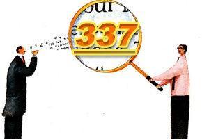 337调查针对中国LED企业 洲明/雷曼/利亚德/奥拓/艾比森等在被诉名单中