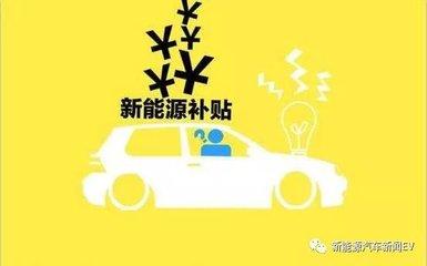 方正电机汽车电机项目获中央投资补助4656万元