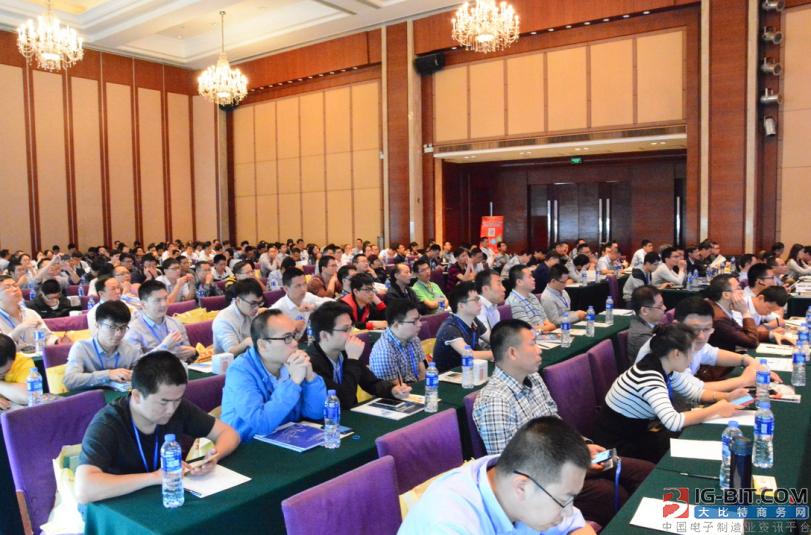 第11届(顺德)家电技术研讨会成功举行