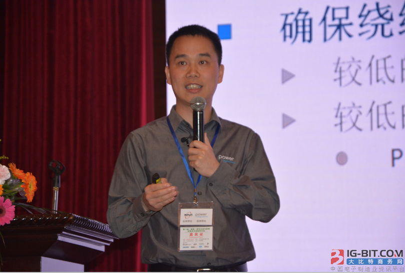 揭秘家电电源技术最新进展!第11届(顺德)家电技术研讨会成功举行