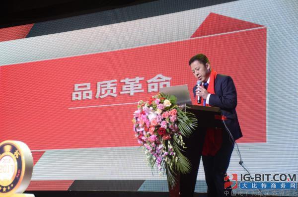 第七届行业评选闪耀东莞    磁件电源优质品牌齐齐诞生