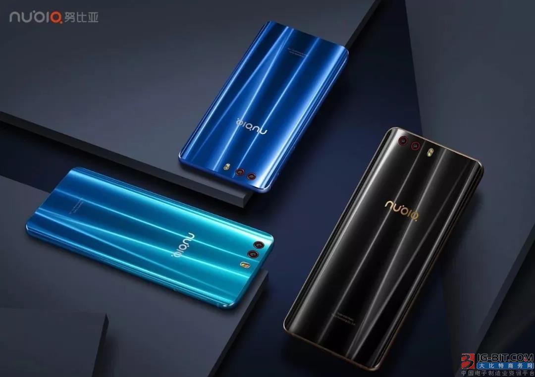 努比亚宣布新机Z18 mini:2400万像素双摄