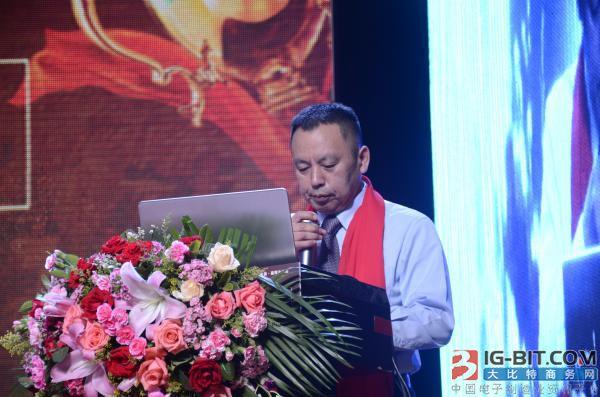 广东省电子变压器电感器行业协会第二届第二次会员大会在莞举行