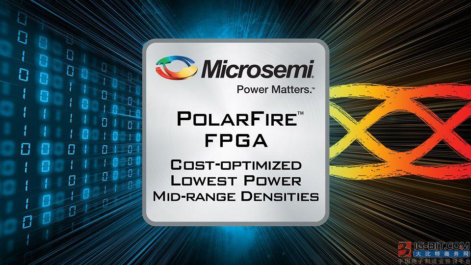 """美高森美PolarFire FPGA器件荣获 《今日电子》和21ic.com颁发 """"2017年度产品奖"""""""