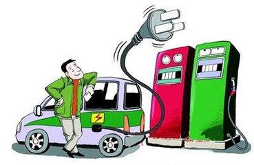 三亚出台电动汽车用电价格及充换电服务收费标准