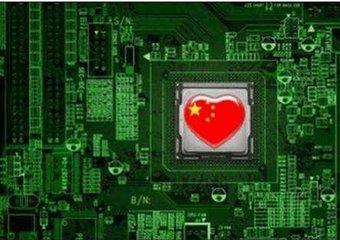 工业半导体市场规模将近600亿元,中国企业如何抢食?