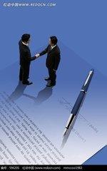 怀化签下19亿元的磁材和电子变压器项目