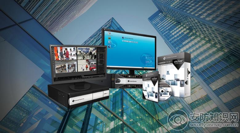 江森自控VideoEdge网络视频录像机荣获全球首个UL最高网络安全认证