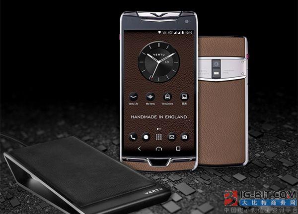 Vertu骁龙820+Android 6.0新机被富豪买走:16.2万