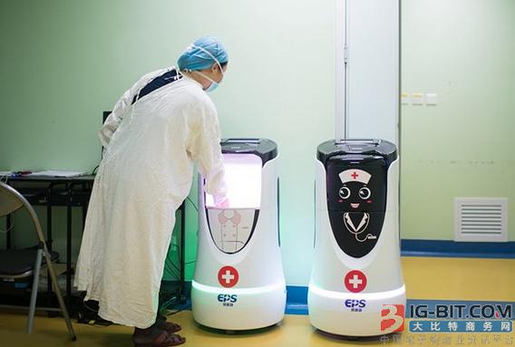 全国首家智慧医院在广州上线 人工智能全面应用