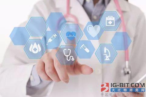 加速向医疗领域渗透 人工智能助推精准医疗和分级诊疗