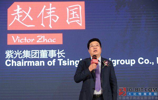 紫光股份董事长赵伟国辞职,不再担任公司任何职务