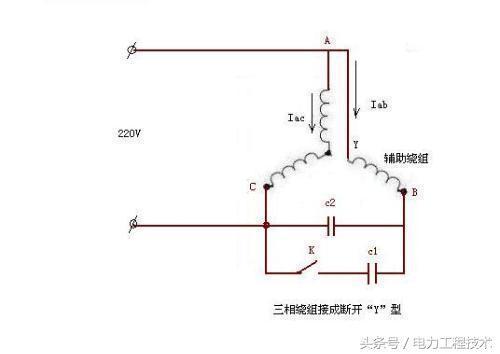 三相电机生二条线怎么接到三相电上?