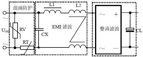反激式开关电源在低温下的使用