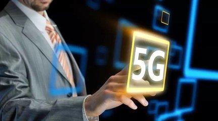 铭普光磁:公司已布局5G