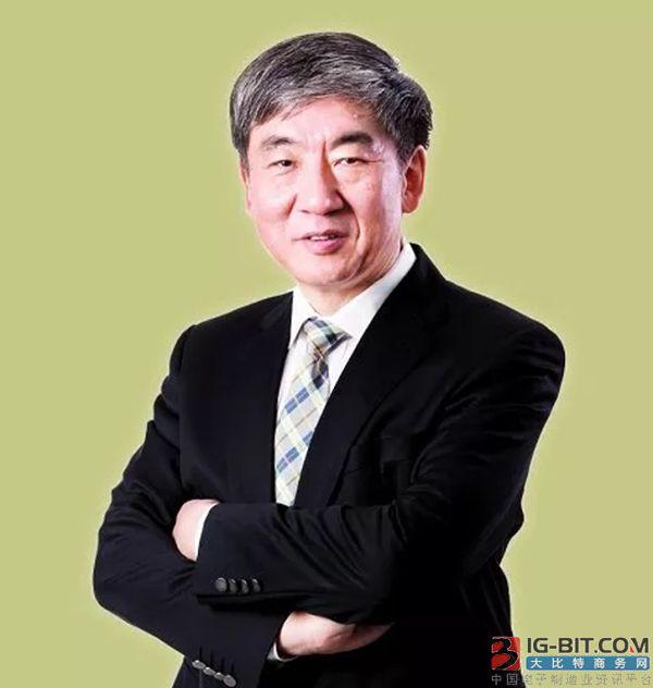 奚国华当选中国通信标准化协会理事长