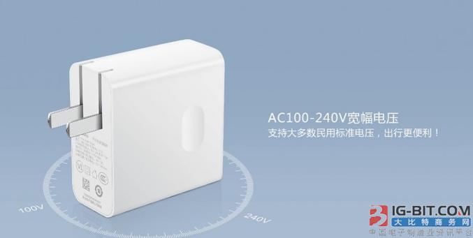 华为发布新品快充充电器:3USB接口,支持SuperCharge超级快充