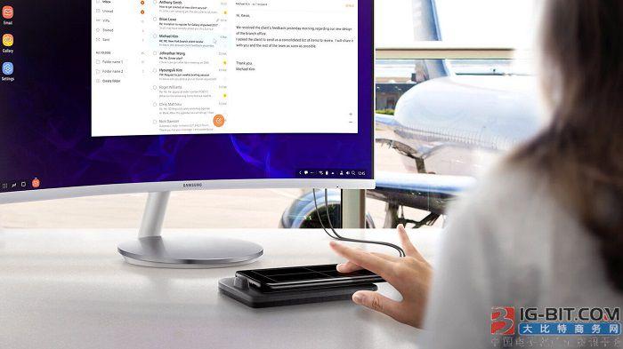 三星DeX Pad手机扩展坞将于5月13日在美上市