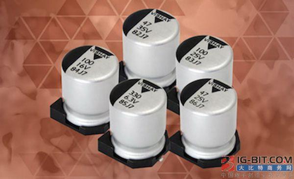 Vishay推出新款导电和混合导电铝聚合物电容器