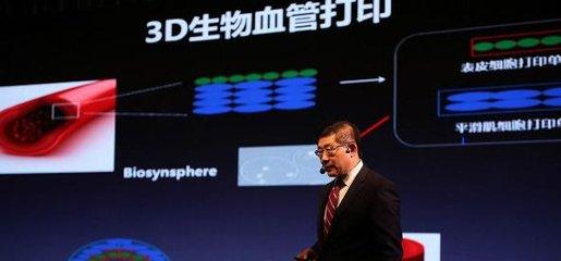 """面临突破 """"高新造""""3D打印血管即将临床试验"""