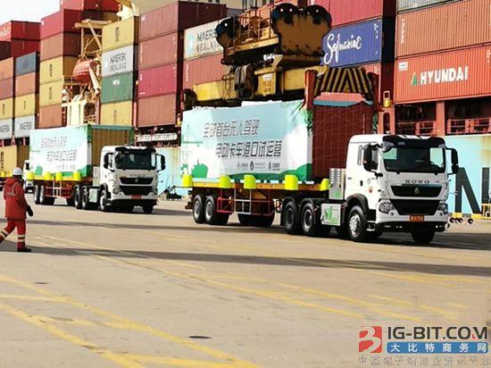 全球首台无人驾驶电动卡车开启港口试运营