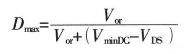 电源设计最常用的10个公式解析