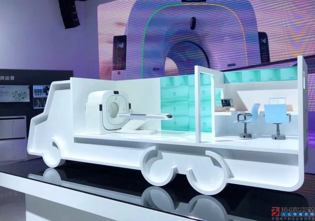 东软医疗发布我国首台自主研发车载全身CT