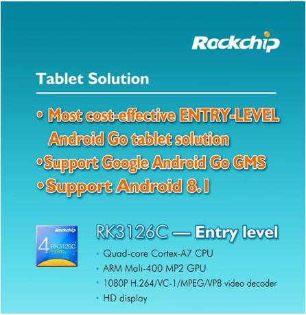 瑞芯微平板芯片安卓GO升级曝光,全系列芯片助力百种行业应用升级