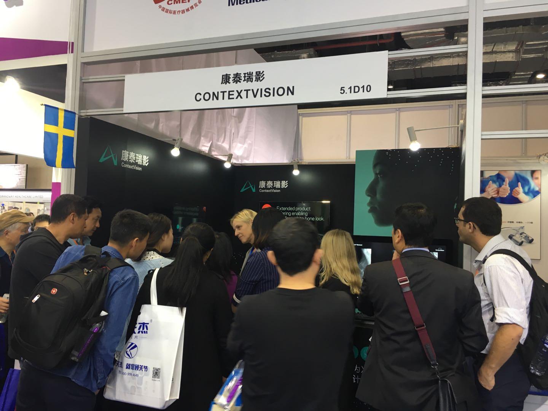 康泰瑞影推出手持超声设备及骨科影像增强解决方案