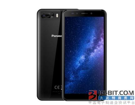 松下P101入门智能手机发布:价格不足700元
