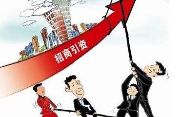 """歙县招商引资,磁件企业""""春暖花开"""""""
