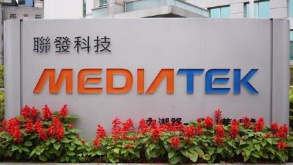 联发科结盟微软攻物联网 MT3620芯片Q3问市
